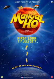 film_publicity_design_in_mumbai_lalji_wagh_mangal_ho_teaser_poster